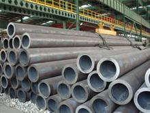 450×20-22热轧无缝钢管厂(0635-8880725)450×20-22无缝钢管厂家-价格表