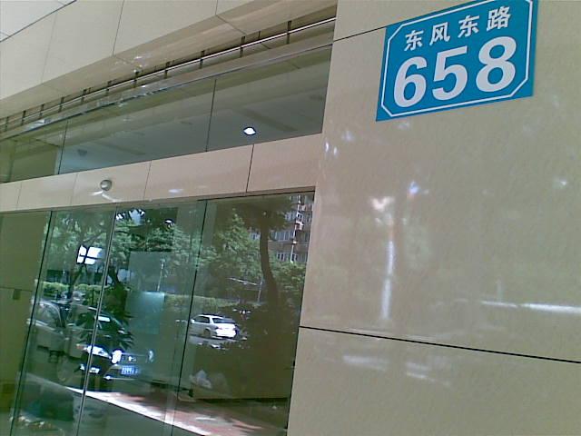 广州市修理玻璃门