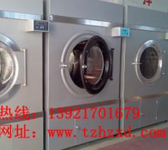 医院洗衣房设备价格 医院洗床单设备报价 医用洗衣设备厂家