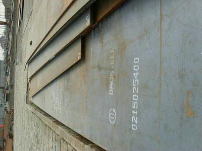 葫芦岛09cupcrni-a耐候钢板景观园林镂空图案