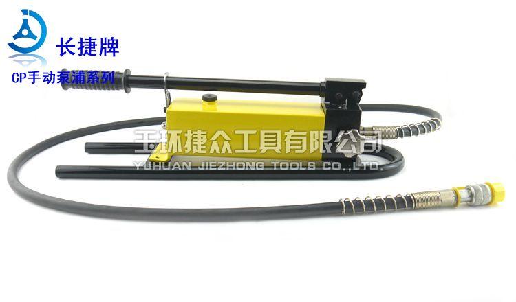 便携式液压泵|便携液压泵浦|手提式手动泵浦图片