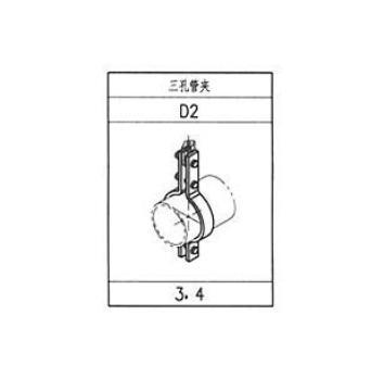 三孔管夾 - D2型| 各類管夾加工|金屬管夾|江蘇國華彈簧吊架