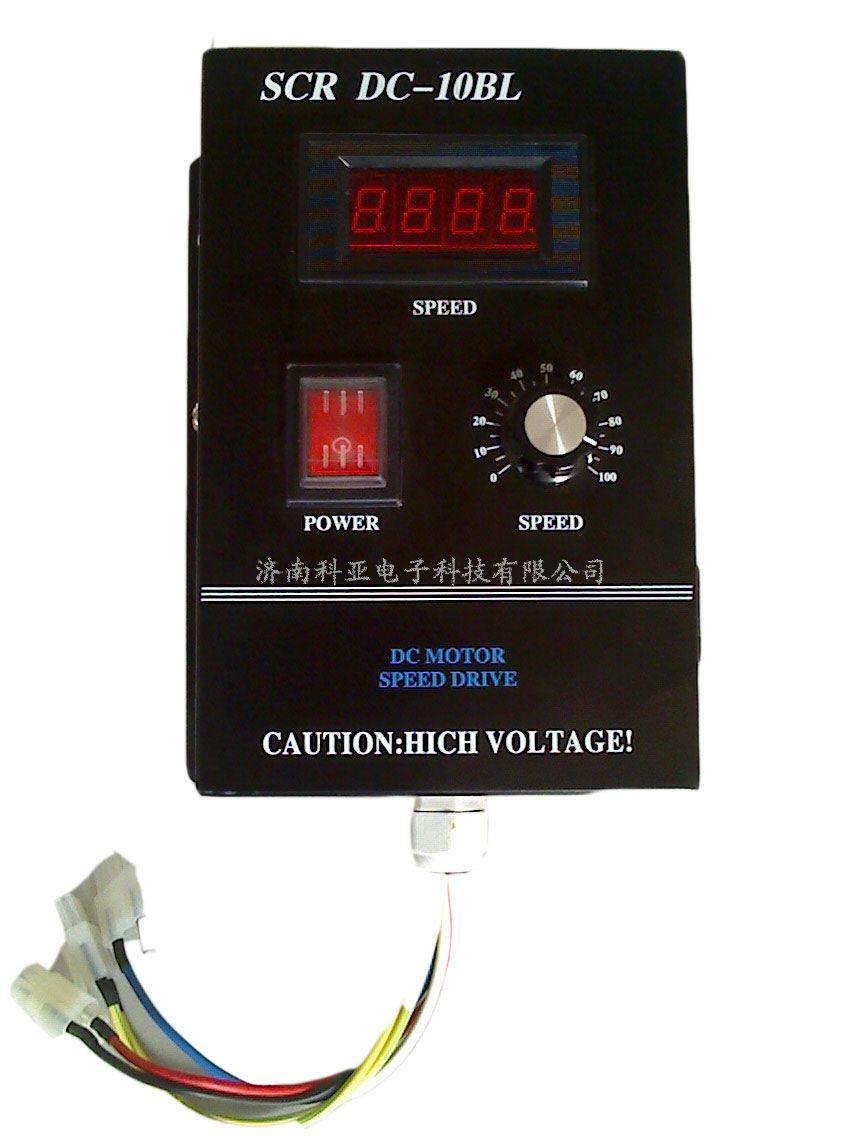 供应山东济南齿轮计量泵泵用直流调速器