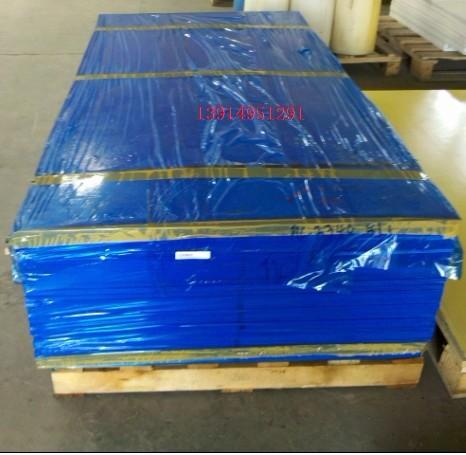供应浙江MC901板,山东MC901棒,张家港MC901板