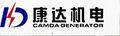 东莞市康达机电工程有限公司成都分公司