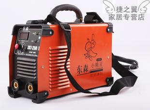 东森小精灵 逆变 直流 电焊机 ZX7 200II产品的资料图片