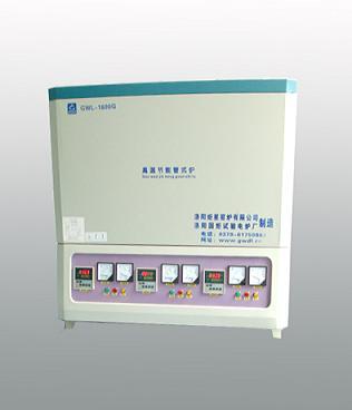 厂家直销三温区管式电炉(带气体控制)