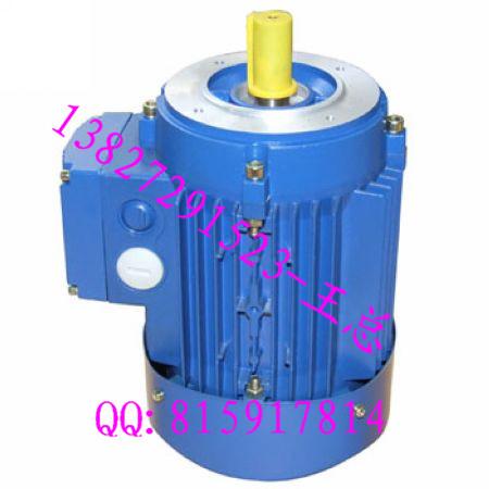 紫光YS7124铝壳电机1400转0.37KW三相异步电机
