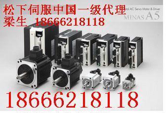 松下伺服电机MHMD042G1U松下伺服驱动器MBDHT2510E