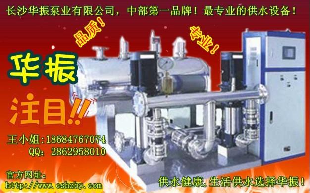 HZ箱式无负压管网增压稳流给水设备!福气多多,满意多多