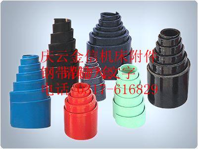 昆明(競價產品)螺旋鋼帶保護套
