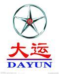 山东大运汽车有限公司logo