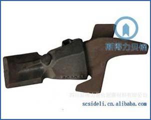 貝鋼耐磨礦用截齒