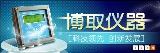 上海博取仪器有限公司网