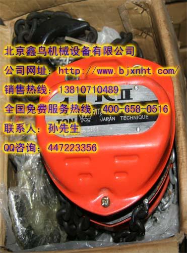 上海鑫鸟电动葫芦生产厂家
