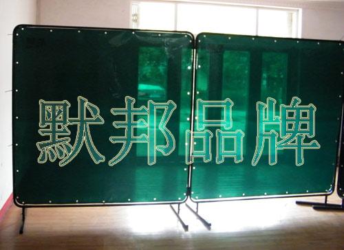 供应默邦焊接防弧帘,电焊防护屏