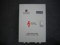 上海實譽電子科技有限公司