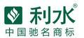 浙江利水铜业有限公司