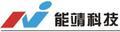 上海能靖机电科技有限公司