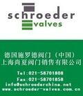上海尚夏阀门销售万博matext手机