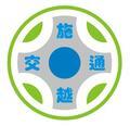 上海施越交通設施有限公司銷售部