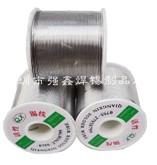 錫線廠家/錫絲/63焊錫絲/有鉛錫線/錫線批發/錫線規格