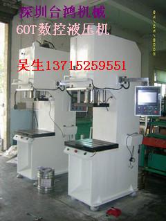 增压机|辽宁液压机价格|大连液压机厂家|辽宁液压机械厂地址