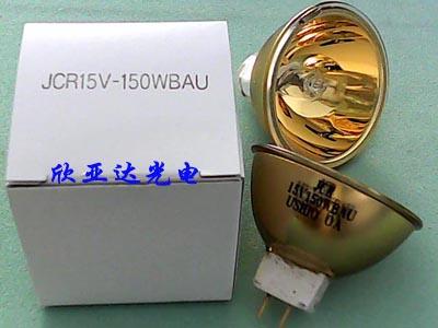 JCR15V-150WBAU,杯灯,镀膜机灯泡