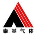 杭州泰基氣體設備有限公司