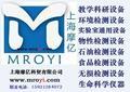 上海摩亿科贸有限公司