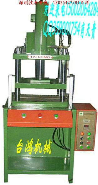 供应油压机_冲床油压机_河南液压机_成型油压机液压机生产厂家
