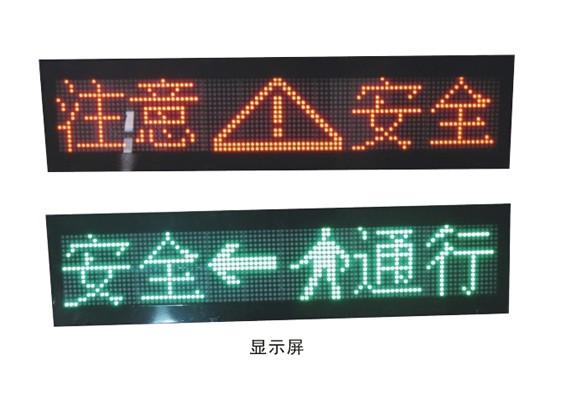 PH5矿用本安型显示屏 PH5