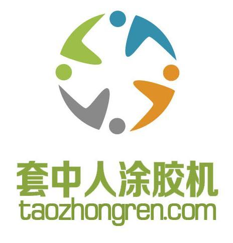 深圳市套中人自动化设备有限公司深圳总部