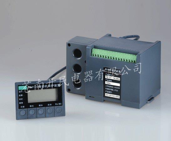 KM101电动机保护装置 广东电动机保护器报价