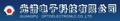 保定市光譜電子科技有限公司