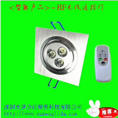 LED RF无线遥控天花灯(3W)