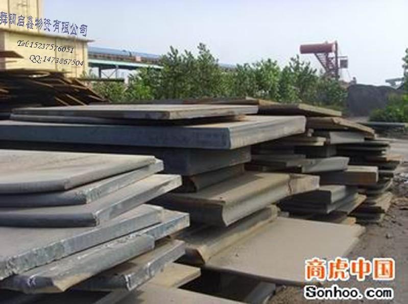 供應Q590D鋼板150mm