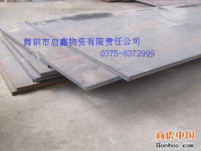 供应钢板A572 Gr.50钢板150mm