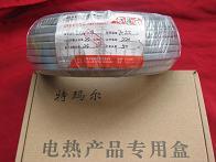 PVC管道防凍化凍保溫電伴熱帶