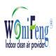 沃尼風凈化技術(上海)有限公司
