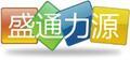 北京盛通力源科技有限公司