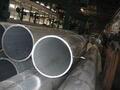 聊城市開發區建設精軋鋼管廠