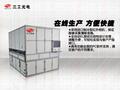 三工光電設備制造有限公司(華中大區)