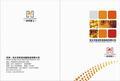 河南郑州欧诺机械厂