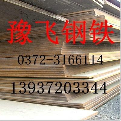 供應高強度板Q420C鋼板Q420C高強度板