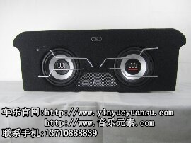 音樂元素本田鋒范無源專車專用低音炮汽車低音炮汽車音響