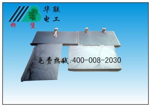 加热板,陶瓷加热板-华联电工厂家报价