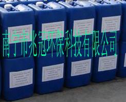 南宁兆冠环保公司◆广西来宾聚丙烯酰胺|来宾杀菌灭藻剂|缓蚀阻垢剂厂