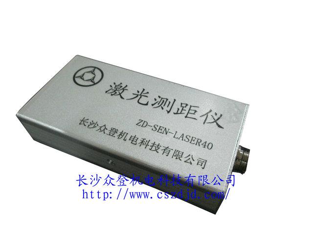测距仪 激光测距仪 高精度激光测距模块