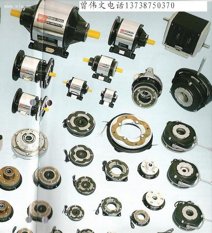 仲勤电磁离合器刹车组合FMP-2.5,台湾仲勤离合器FMP-20
